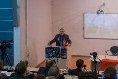 Вторая конференция